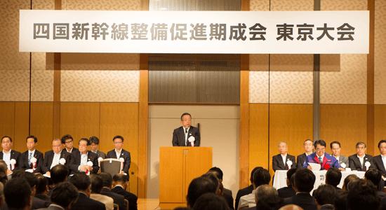 四国新幹線による景気拡大